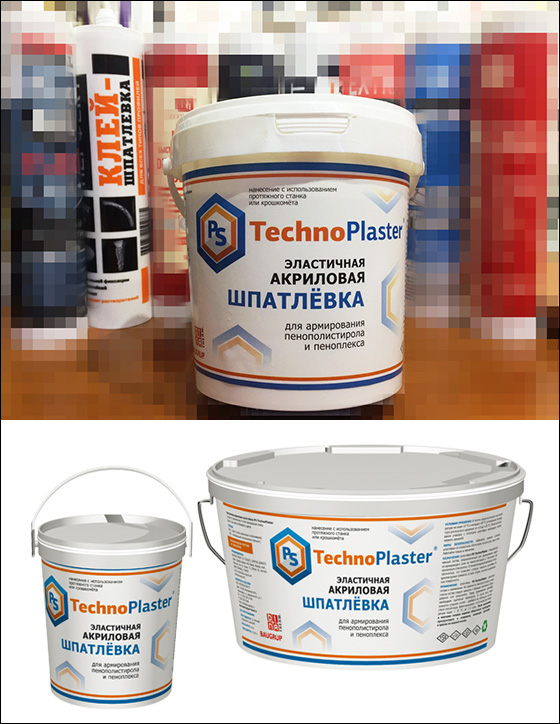 label-ps-technoplaster