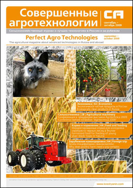 magazineperfect-agrotechnologies-1