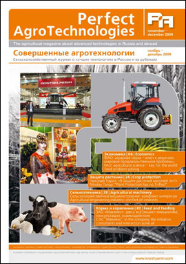 magazine-perfect-agrotechnologies-2